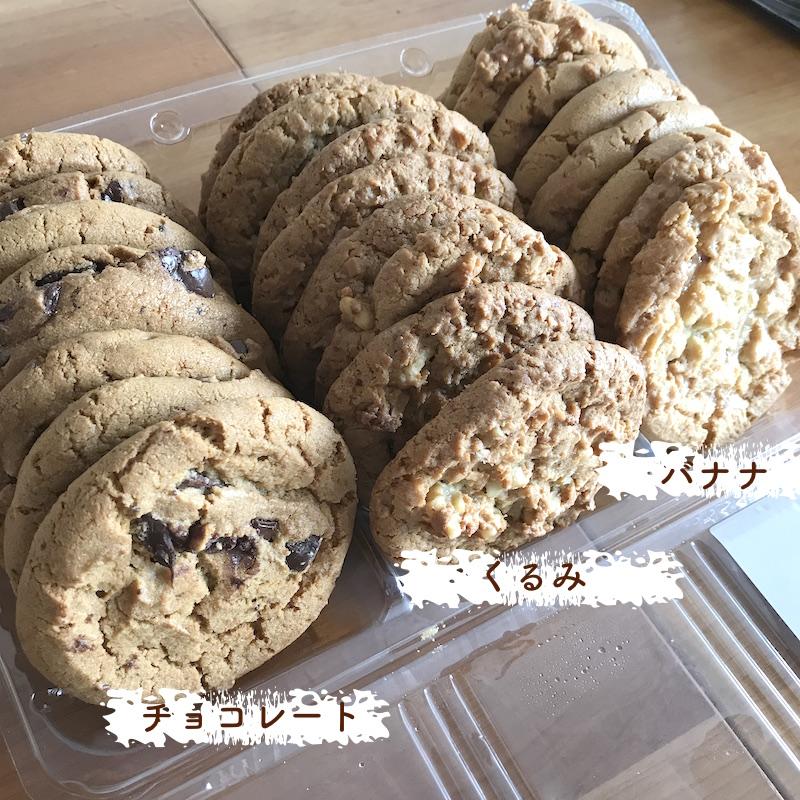 コストコバラエティクッキー3種類